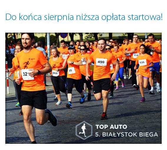 opłaty startowe do Białystok Biega