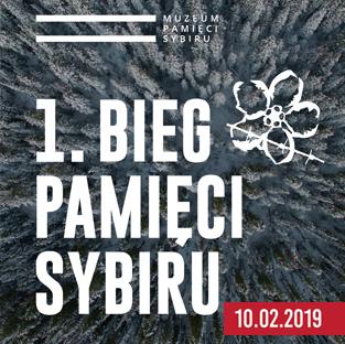 1. Bieg Pamięci Sybiru - 10-02-2019
